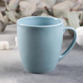 Кружка «Акварель», 270 мл, цвет голубой