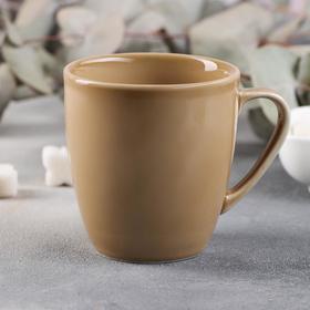Кружка «Акварель», 270 мл, цвет золотисто-коричневый