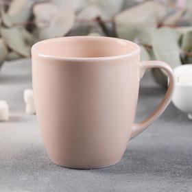 Кружка «Акварель», 270 мл, цвет розовый