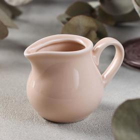 Молочник «Акварель», 65 мл, цвет розовый