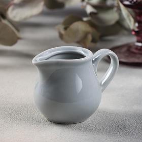 Молочник «Акварель», 65 мл, цвет светло-серый
