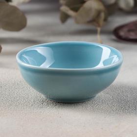 Розетка для варенья «Акварель», 80 мл, цвет голубой