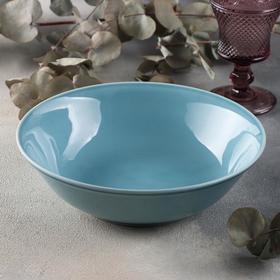 Салатник «Акварель», 1 л , цвет голубой
