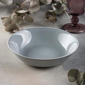 Салатник «Акварель», 600 мл, цвет светло-серый