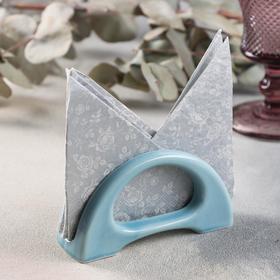 Салфетница «Акварель, цвет голубой