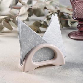 Салфетница «Акварель», цвет розовый