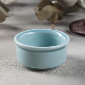 Соусник «Акварель», 50 мл, цвет голубой