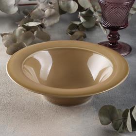 Тарелка глубокая «Акварель», d=22 см, цвет золотисто-коричневый