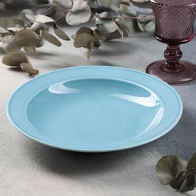 Тарелка глубокая «Акварель», d=22,5 см, цвет голубой