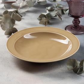 Тарелка глубокая «Акварель», d=22,5 см, цвет золотисто-коричневый