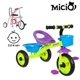 Велосипед трехколесный Micio Antic, цвет салатовый/филетовый/синий