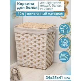 Корзина для хранения плетёная Доляна «Уют», 32×24×41 см