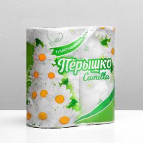 Туалетная бумага Перышко Camilla белая, 2 слоя 4 рулона