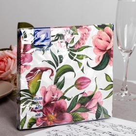 Салфетки бумажные Перышко Prestige пурпур, 3 слоя 20 листов 33х33