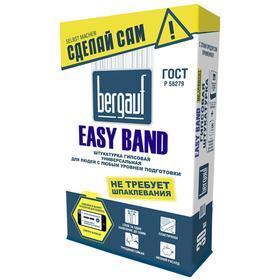 Штукатурка Bergauf Easy Band для людей с любым уровнем подготовки, 30кг