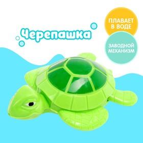 Водоплавающая игрушка «Черепашка», заводная