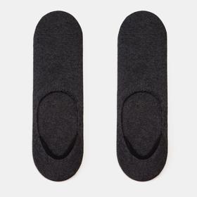 Men's foot shoes, color dark gray melange, size 29-31