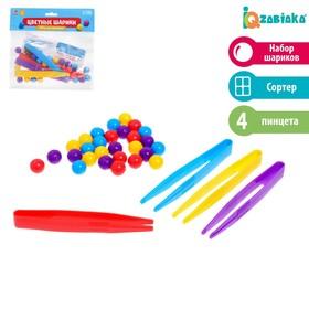Набор для сортировки-сортер «Цветные шарики»