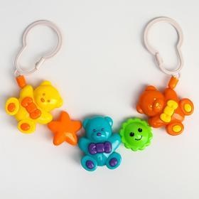 Растяжка на коляску/кроватку «Мишки», 3 игрушки, цвет МИКС