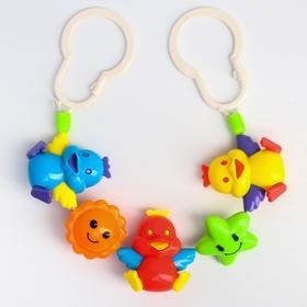 Растяжка на коляску/кроватку «Птенчики», 3 игрушки, цвет МИКС
