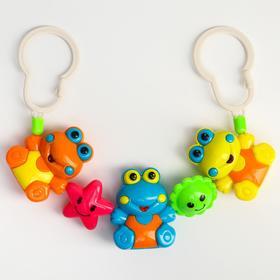 Растяжка на коляску/кроватку «Лягушки», 3 игрушки, цвет МИКС