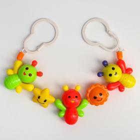 Растяжка на коляску/кроватку «Бабочки», 3 игрушки, цвет МИКС