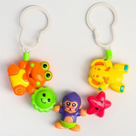 Растяжка на коляску/кроватку «Дружба», 3 игрушки, цвет МИКС