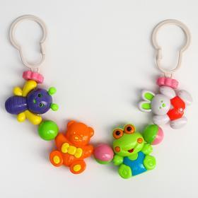 Растяжка на коляску/кроватку «Мишка и друзья», 4 игрушки, цвет МИКС
