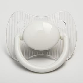 Соска-пустышка ортодонтическая, силикон, от 0 мес., цвет белый
