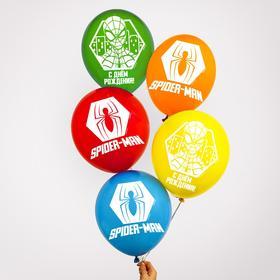 "Воздушные шары, набор ""Spider Man, Happy Birthday"", Marvel (набор 5 шт)"