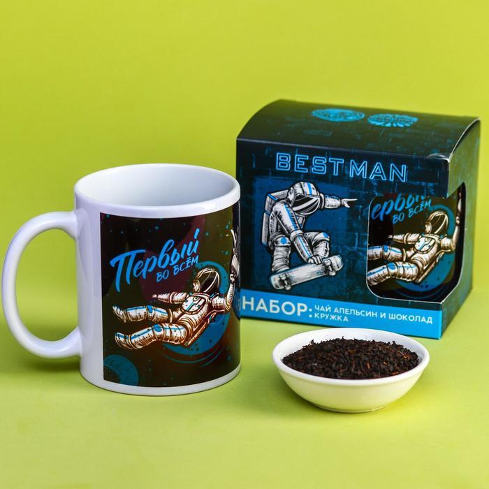 Подарочный набор «Первый во всём»: чай чёрный 50 г., кружка 300 мл - фото 673007