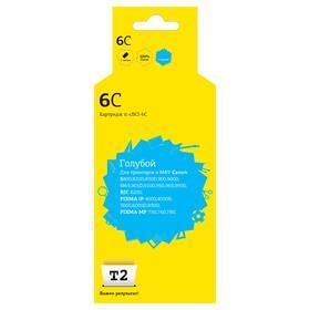 Струйный картридж T2 IC-CBCI-6C (BCI6C/BCI 6C/BCI 6) для принтеров Canon, голубой Ош