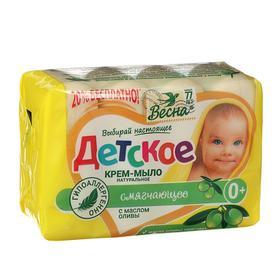 Детское крем-мыло с маслом оливы, 4 шт. по 75 г