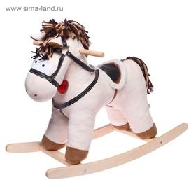 Качалка «Конь Свэн» не музыкальная цвет бежевый