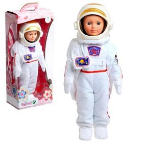 Кукла «Александр космонавт»