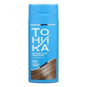 Бальзам оттеночный «Тоника» тон 8.05, холодный бежевый, 150 мл