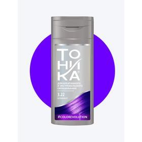 Бальзам оттеночный «Тоника» тон 3.22, Ultraviolet