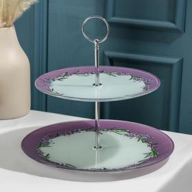 2-tiered round dish Dolana