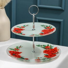2-tiered round dish Doliana