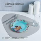 Тарелка десертная Доляна «Кролик», d=20 см - фото 970224