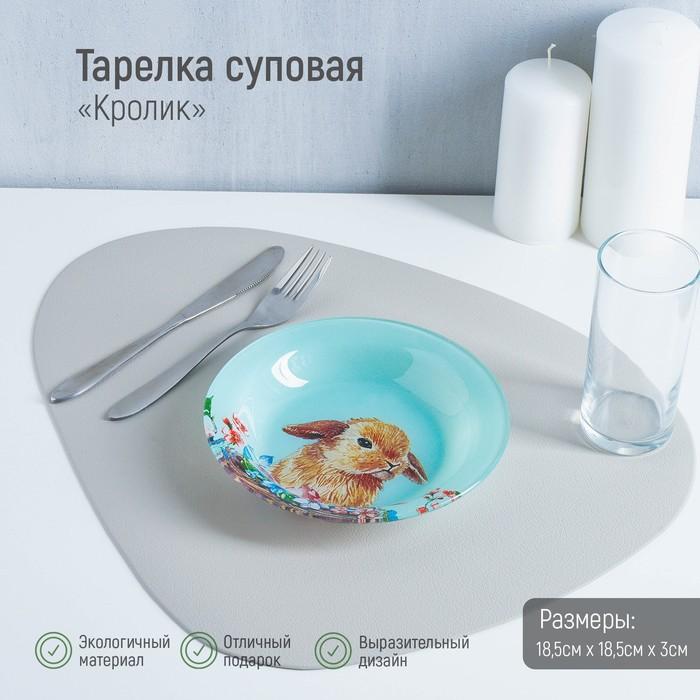 Тарелка суповая Доляна «Кролик», d=18,5 см - фото 970230