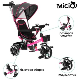 """Велосипед трехколесный Micio Veloce, колеса EVA 10""""/8"""", цвет розовый"""