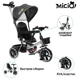"""Велосипед трехколесный Micio Veloce, колеса EVA 10""""/8"""", цвет серый"""
