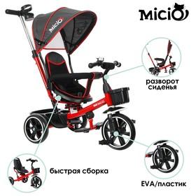 """Велосипед трехколесный Micio Veloce, колеса EVA 10""""/8"""", цвет красный"""