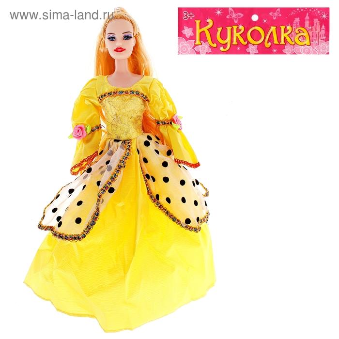 """Кукла """"Принцесса"""" с длинными волосами, МИКС"""