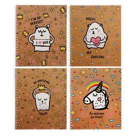 Тетрадь 48 листов в клетку, на гребне Funny doodles, обложка мелованный картон, выборочный лак, блок офсет, МИКС