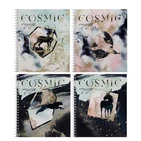 Тетрадь 96 листов в клетку, на гребне Cosmic voyage, обложка мелованный картон, выборочный УФ-лак, блок офсет, МИКС
