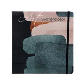 Скетчбук для акварели 190 x 190 мм, 32 листа Fine Line, твёрдая обложка, ламинация софттач, выборочный УФ-лак, акварельная бумага, 200 г/м2
