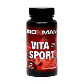 Жевательные витамины Vita Sport IRONMAN Лесная земляника, 72 шт.