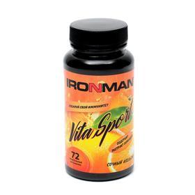 Специализированный пищевой продукт VITA SPORT IRONMAN сочный апельсин, 72 жев. Вит
